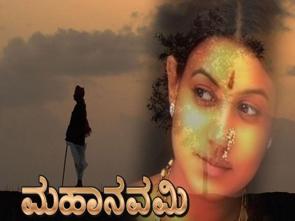 Mahanavami