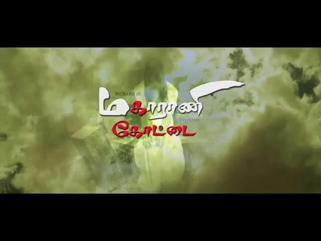 Maharani Kottai Movie Review