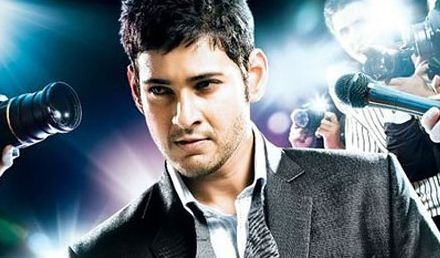 Mahesh Babu Gives A Treat On New Year With First Look Posters!