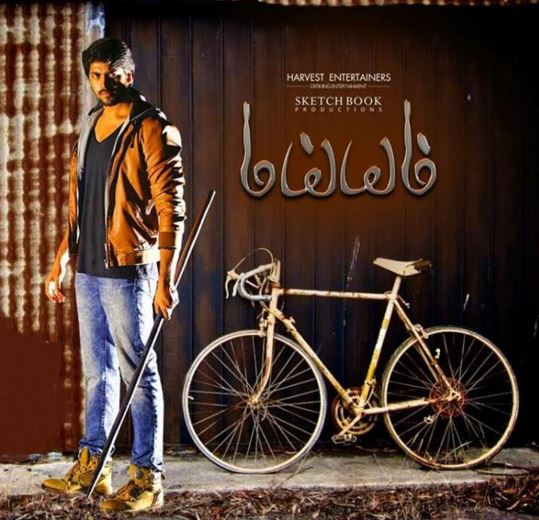 Maiem Movie Review Tamil