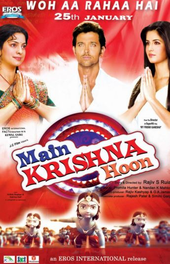 Main Krishna Hoon Movie Review English Movie Review