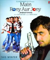 Main Rony Aur Jony Movie Review Hindi Movie Review