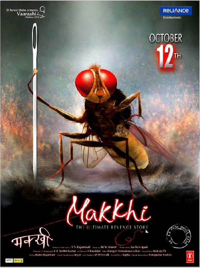 Makkhi Movie Review Hindi