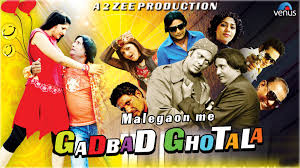Malegaon Me Gadbad Ghotala Movie Review Hindi Movie Review
