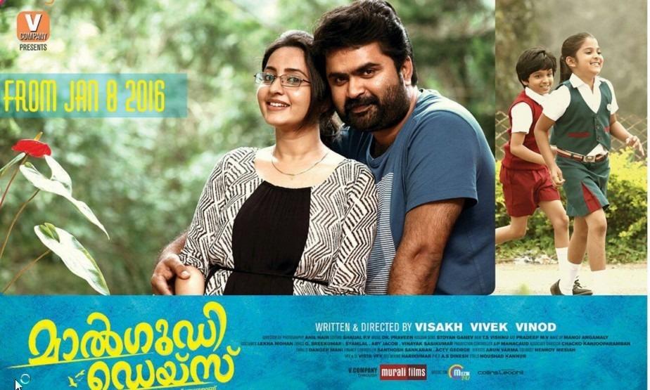 Malgudi Days Review Malayalam Movie Review
