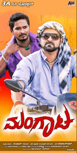 Mangata Movie Review Kannada Movie Review