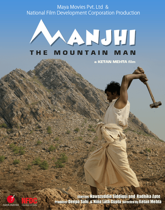 Manjhi: The Mountain Man Movie Review Hindi