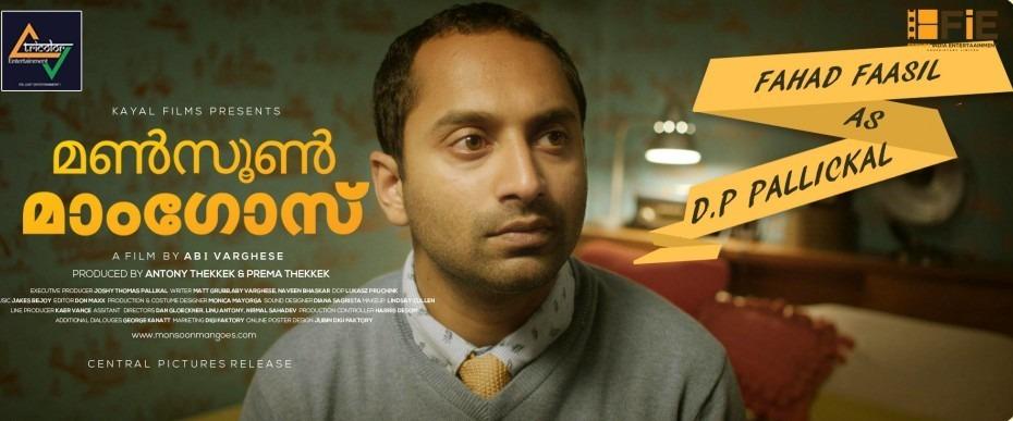 Mansoon Mangoes Malayalam Movie Review
