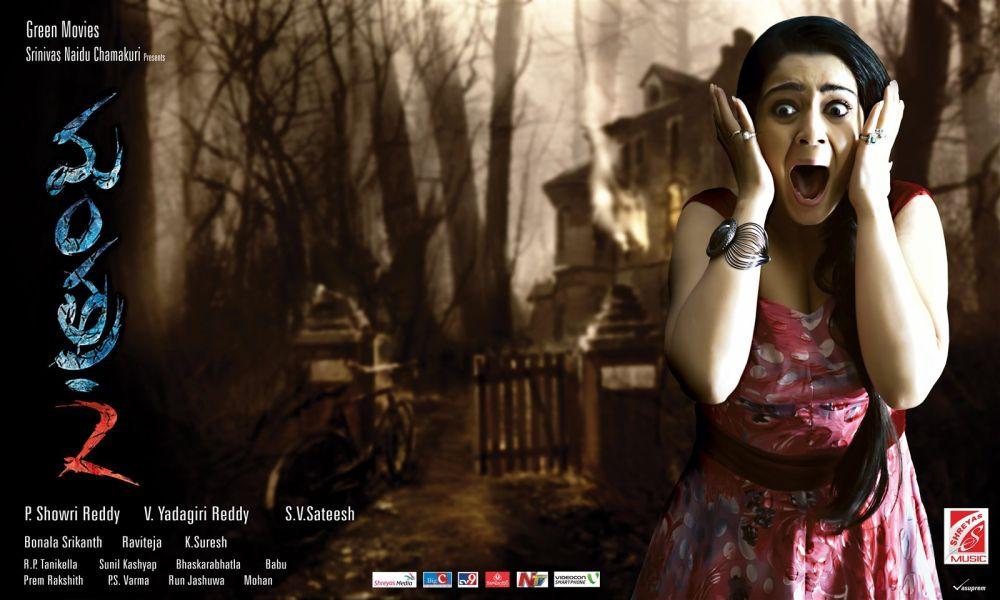 Mantra 2 Movie Review