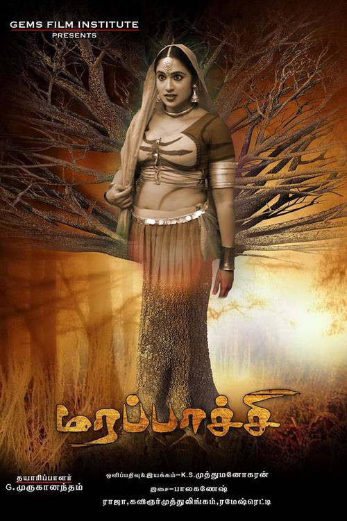 Marapachi Movie Review Tamil Movie Review