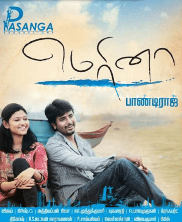 Marina Movie Review Tamil Movie Review