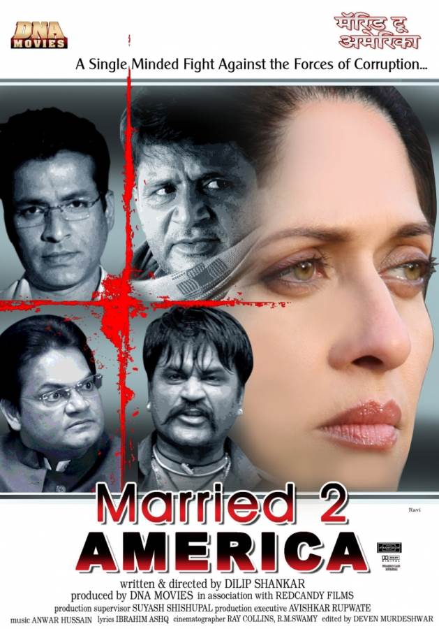 Married 2 America Movie Review Hindi