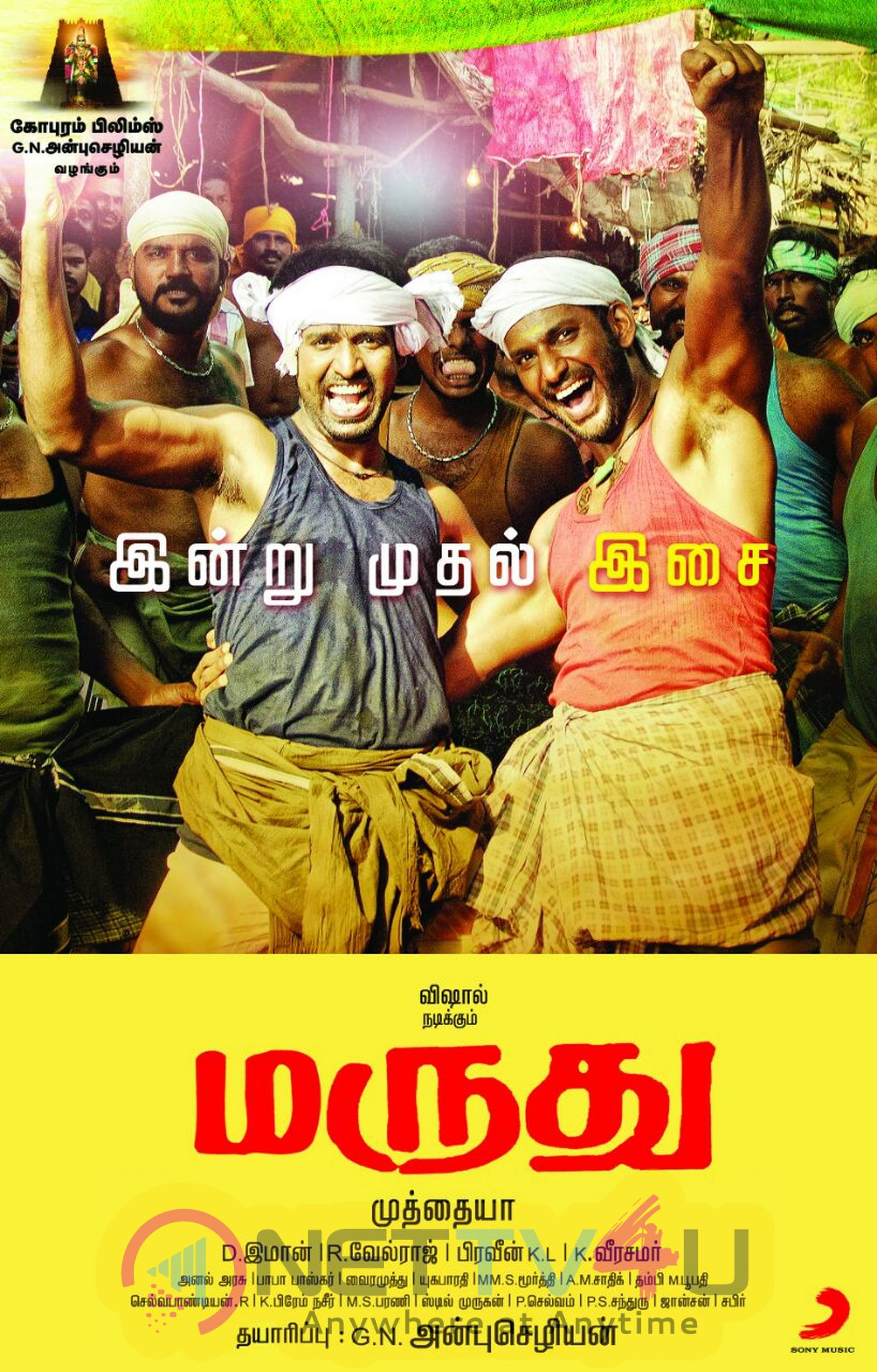 Marudhu Tamil Movie Audio Release Posters
