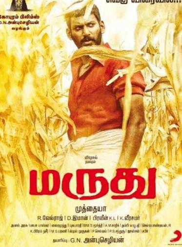 Maruthu Movie Review Tamil Movie Review