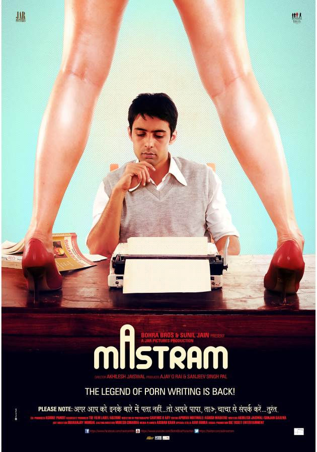Mastram Movie Review Hindi