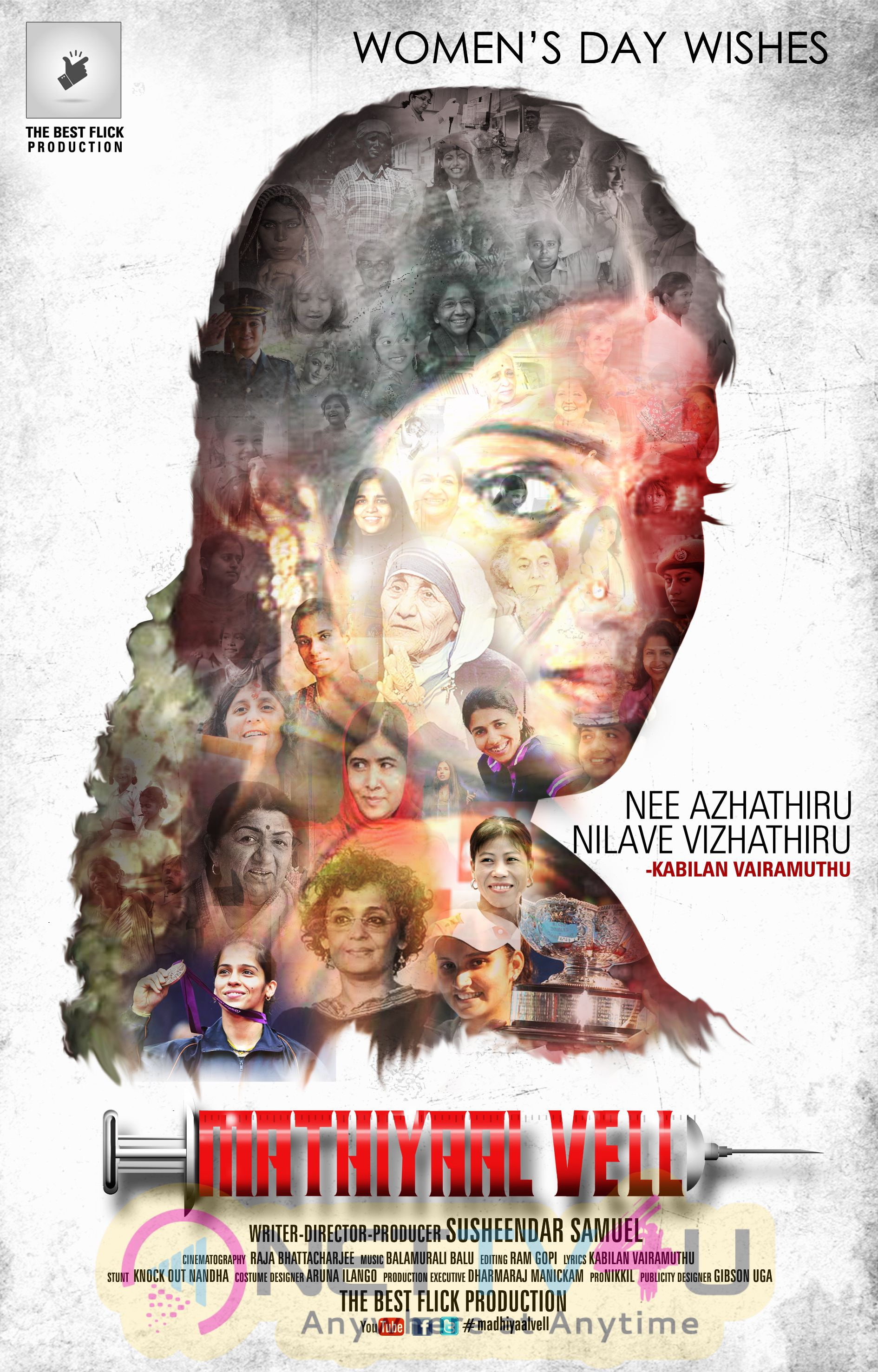 Mathiyaal Vell Movie Posters