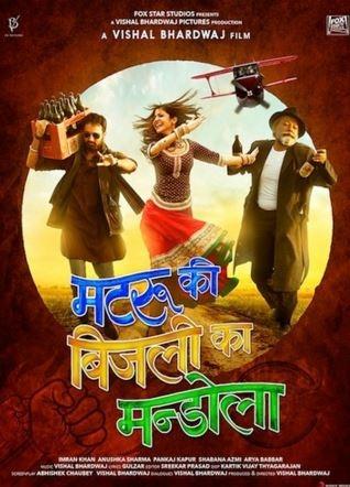 Matru Ki Bijlee Ka Mandola Movie Review Hindi Movie Review