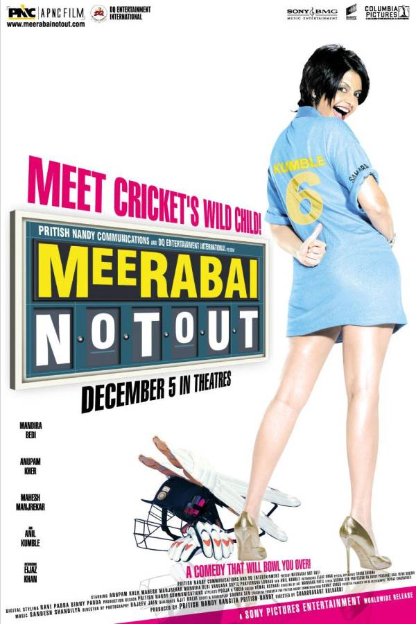Meerabai Not Out Movie Review Hindi