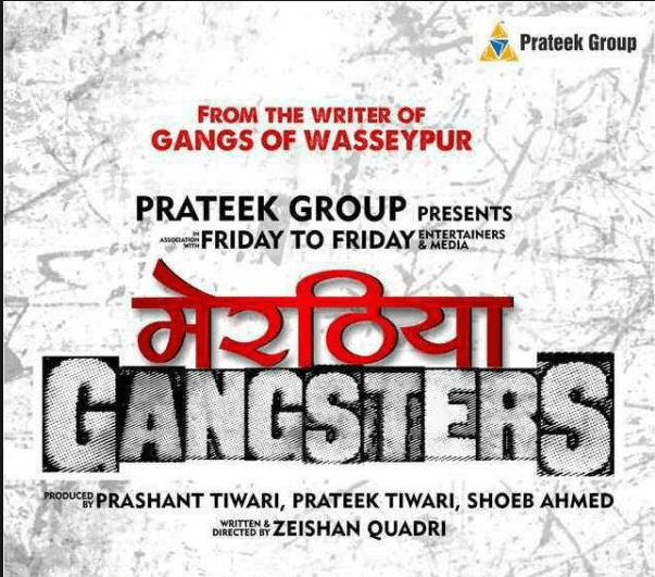 Meeruthiya Gangsters Movie Review Hindi