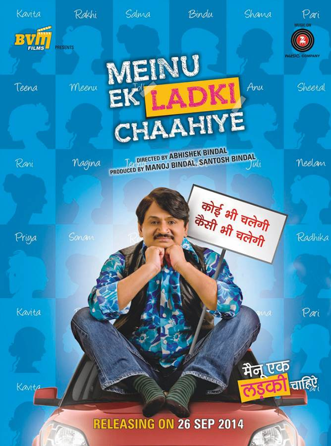 Meinu Ek Ladki Chaahiye Movie Review Hindi
