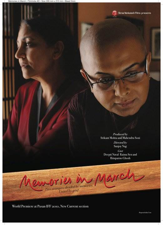 Memories In March Movie Review