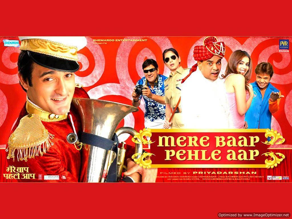 Mere Baap Pehle Aap Movie Review Hindi