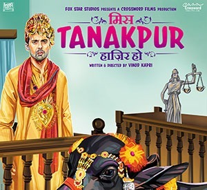 Miss Tanakpur Haazir Ho (It Happens Only In India) Movie Review Hindi