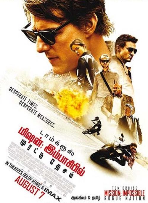 Mission Impossible Rogue Nation Movie Review Tamil Movie Review