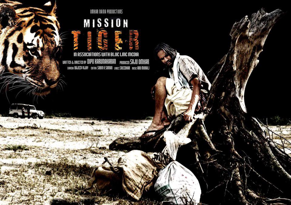 Mission Tiger Movie Review Hindi