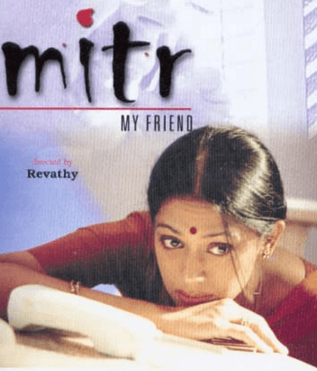 Mitr: My Friend Movie Review Hindi Movie Review