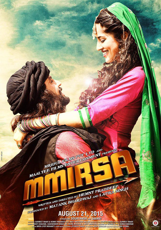 Mmirsa Movie Review Hindi