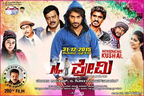 Moda Modala Mathu Chanda Movie Review Kannada Movie Review