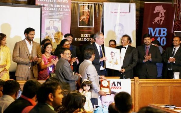 """Mohan Babu's """"Best Dialogues"""" Unveiled At British Parliament!"""