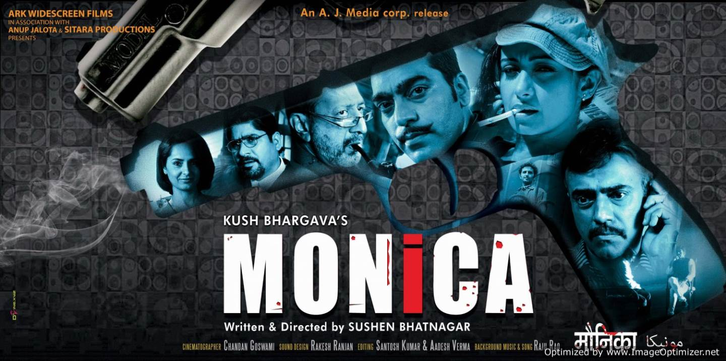 Monica Movie Review Hindi