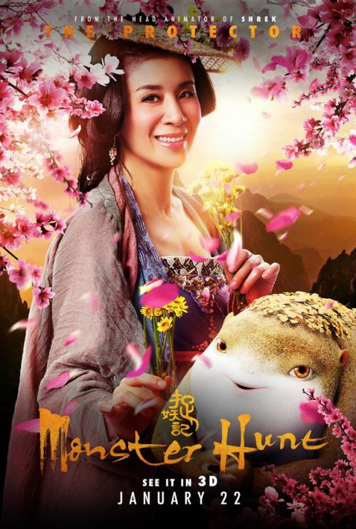 Monster Hunt Movie Review English Movie Review