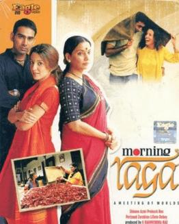 Morning Raaga Movie Review Hindi Movie Review