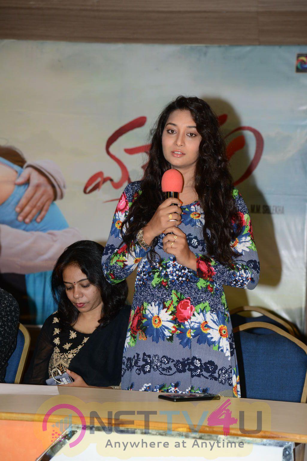 Mounam Movie Press Meet Photos