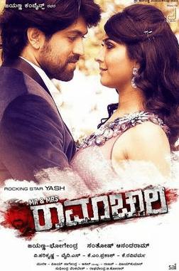 Mr And Mrs Ramachari Movie Review Kannada Movie Review