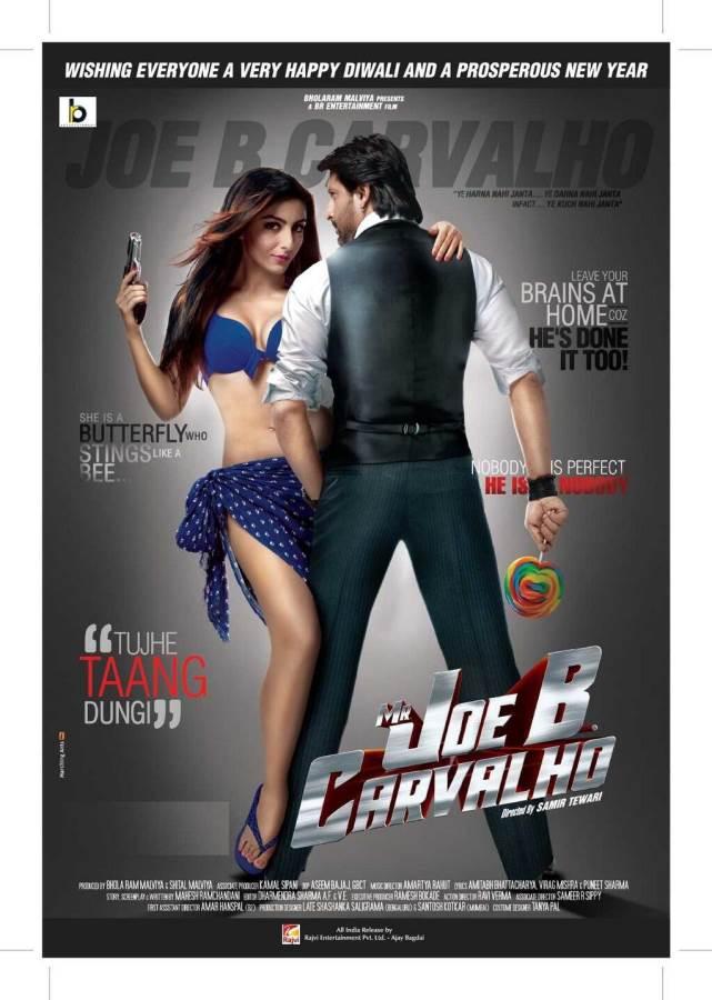 Mr Joe B Carvalho Movie Review Hindi