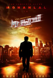 Mr. Fraud Movie Review
