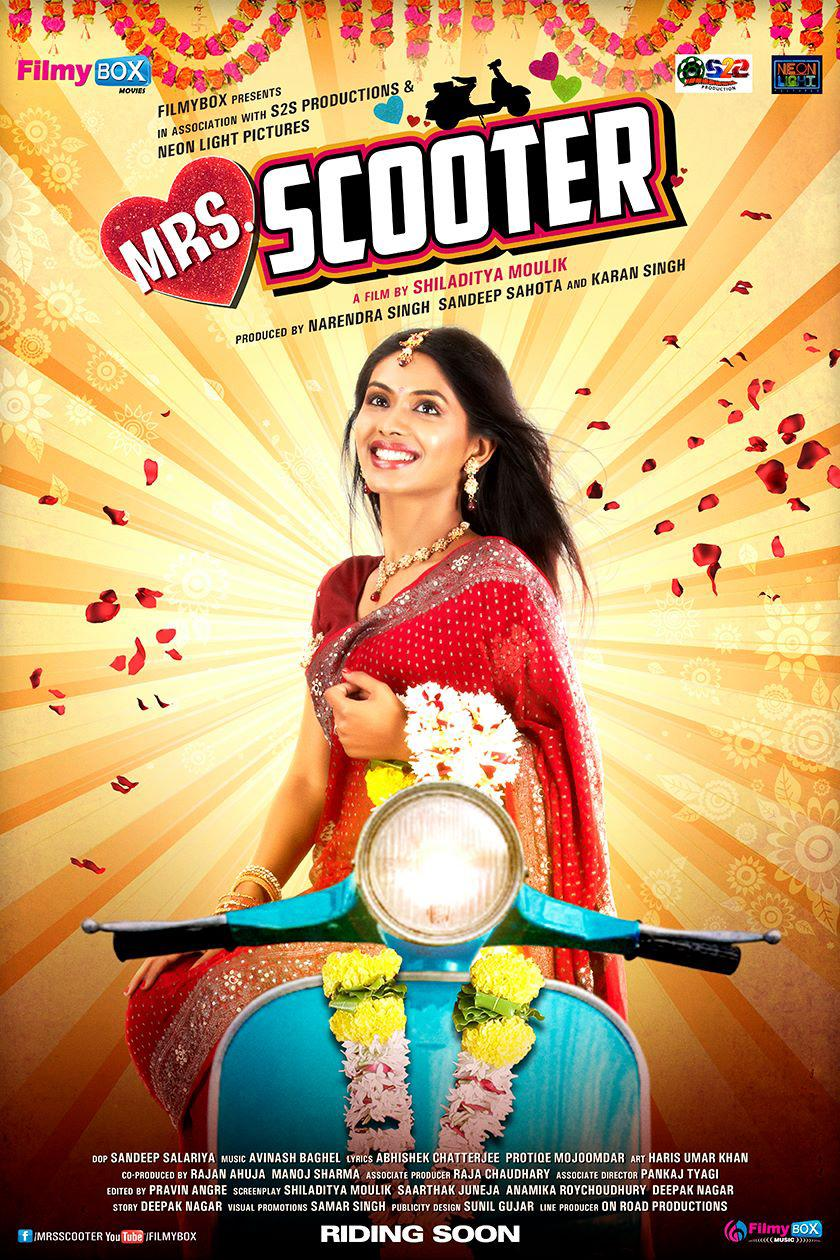 Mrs. Scooter Movie Review Hindi