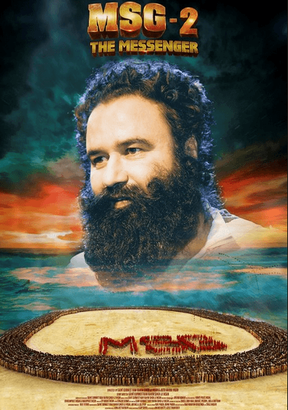 MSG 2 Movie Review Hindi