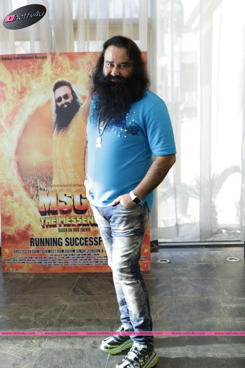 Msg2 The Messenger Movie Success Party Stills 44618 Movie