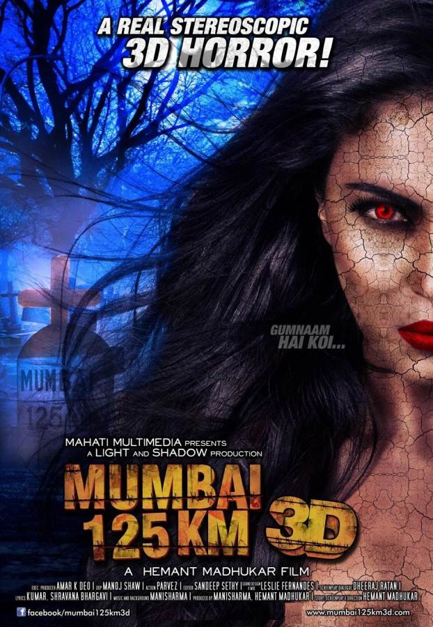 Mumbai 125 KM Movie Review Hindi
