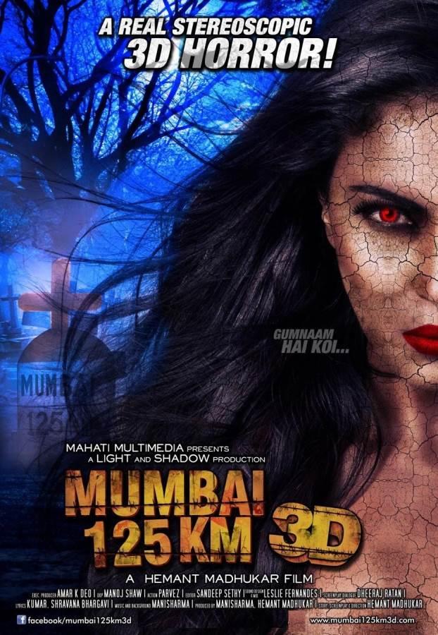 Mumbai 125 KM Movie Review