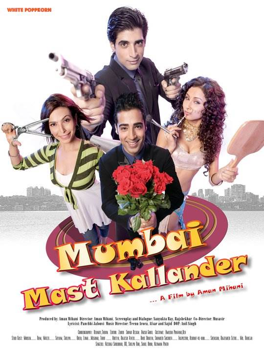 Mumbai Mast Kallander Movie Review Hindi
