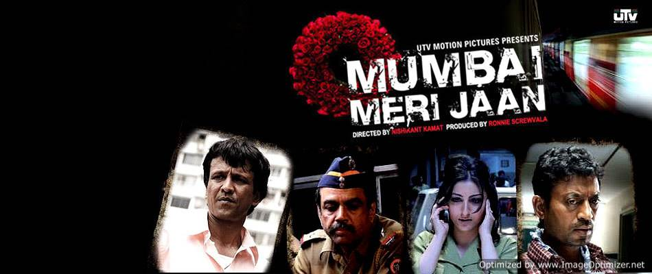 Mumbai Meri Jaan Movie Review Hindi