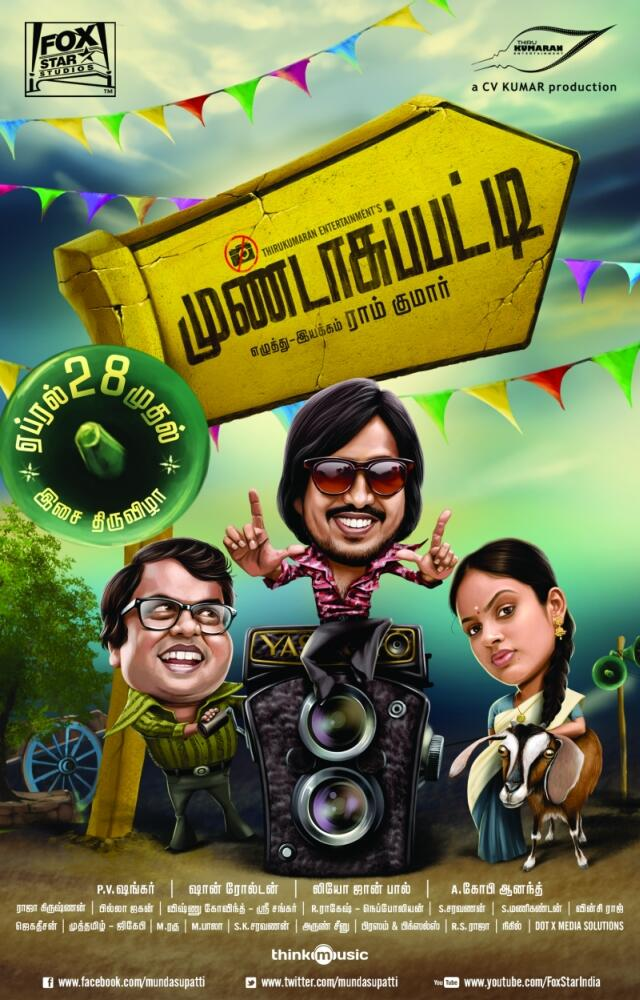 Mundasupatti Movie Review Tamil Movie Review