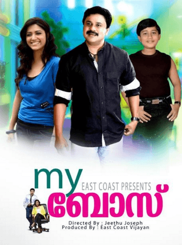 My Boss Movie Review Malayalam Movie Review