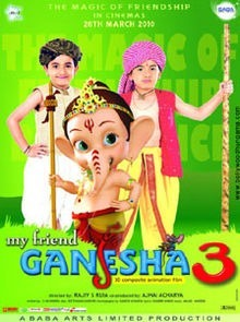 My Friend Ganesha 3 Movie Review